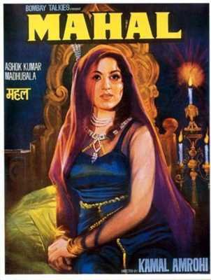 Poster of Mahal_movie